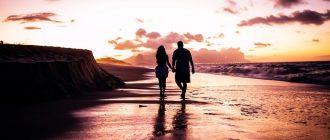 Два человека идут по песку вечером