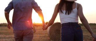 Мужчина и женщина держаться за руку